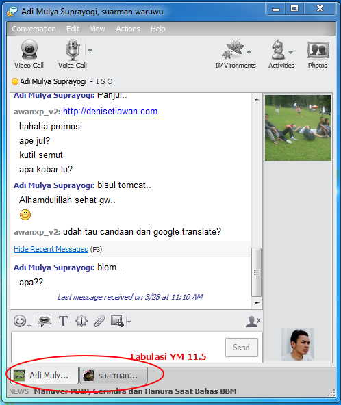 IM tab Yahoo Messenger 11.5